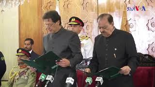 عمران خان کی حلف برداری