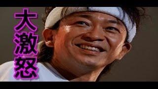 TOKIOの城島茂(45)が出演。くりぃむしちゅーの 上田晋也(46...