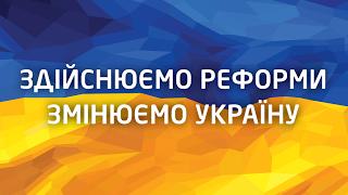 13 30 Брифінг Віце прем'єр міністра Геннадія Зубка
