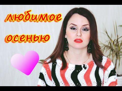 Видео Летуаль официальный сайт украины