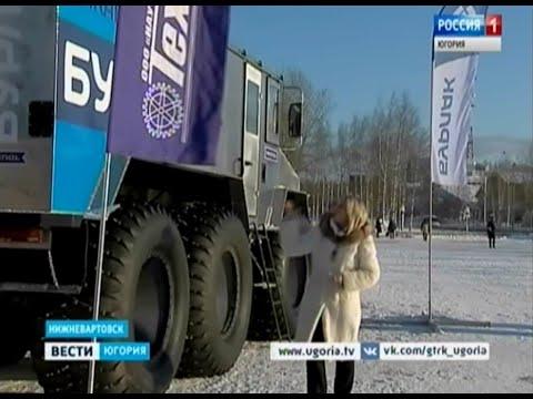 """Выставка """"Нижневартовск. Нефть. Газ — 2019"""""""