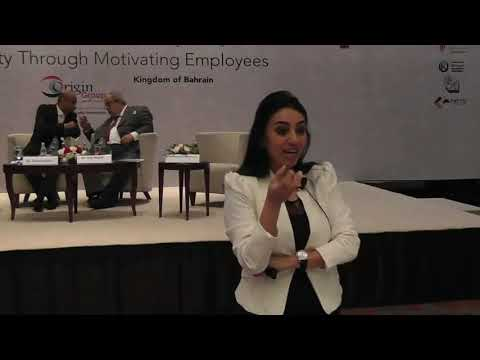 Sameera Ali Baba at 4th GCC Productivity Conference in Bahrain (2014)