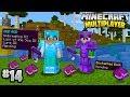 RAREST FISHING LOOT in Minecraft Multiplayer Survival! (Episode 14)