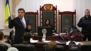 Саакашвили в суде: все происходящее - договорняк между олигархатом трех стран