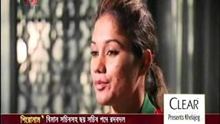 BANGLADESH T20 WORLD CUP CRICKET NEWS