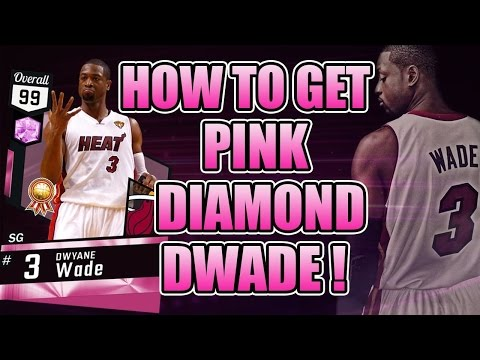HOW TO GET PINK DIAMOND DWYANE WADE IN NBA2K17!