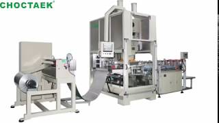 Smooth-wall Airline Aluminum Foil Container Making Machine