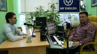 MY ENGLISH - пример первого урока