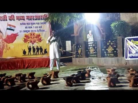Maa Tujhe Salaam   Rahul Sahu Ft. Lutesh Kumar   College Of Fisheries, Kawardha (C.G.)