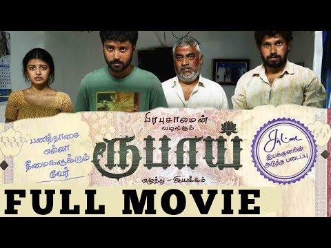 Rubaai Tamil Full Movie