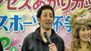 2016/03/01 高知市営 第11回  (FⅠ)  前日選手紹介