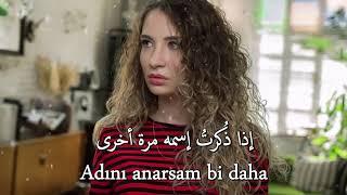 Irmak Arıcı - Mevzum Derin مترجمة - موضوعي العميق هذا يؤلمني