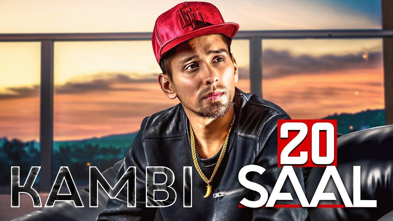 20 Saal (Full Video) | Kambi | Sukh - E (Muzical Doctorz) | Latest Punjabi Song 2018 | Speed Records