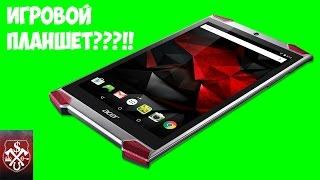 Вся правда Acer Predator 8 GT 810 32Gb