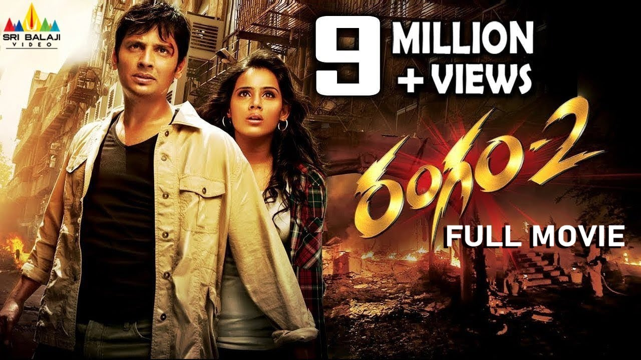 Rangam 2 Telugu Full Movie Jiiva Thulasi Nair Ravi K Chandran