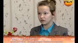 Семейно-воспитательные группы в Сафоновской школе-интернате