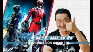 坂本浩一監督インタビュー Koichi Sakamoto Interview 『スペース・スクワッド ギャバンVSデカレンジャー』 thumbnail