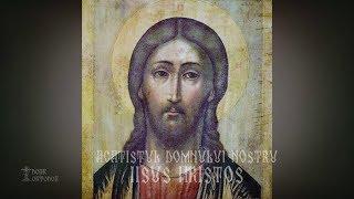 Acatistul Domnului Iisus Hristos (RUGĂCIUNEA INTEGRALĂ) - Psalții Patriarhiei Române