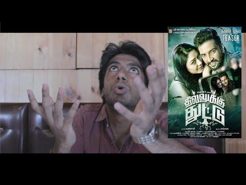 Dhillukku Duddhu Movie Review | Santhanam,...