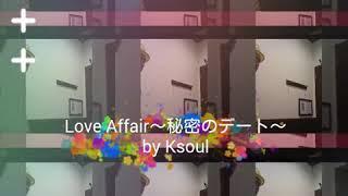 【音友サマフェス】サザンオールスターズ「Love Affair~秘密のデート~」by Ksoul