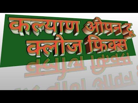 Kalyan daily open to close