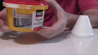 Как покрасить алюминий в домашних условиях(покрасил изделия из алюминия водоэмульсионкой, после этого сверлил. ронял, на удивление покрытие оказалось..., 2016-09-08T16:10:06.000Z)