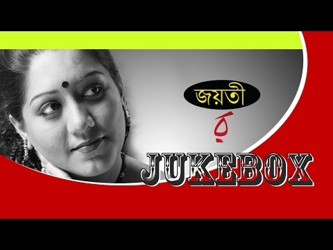 Tagore Lounge (Various Artists) Bengali Songs Download