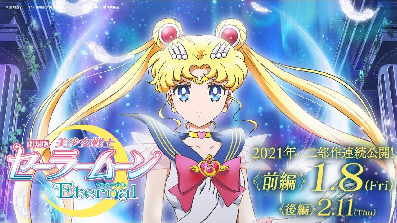 'Sailor Moon Eternal' Debut Trailer Showcases the Franchise's First Theatrical Film in 25 Years