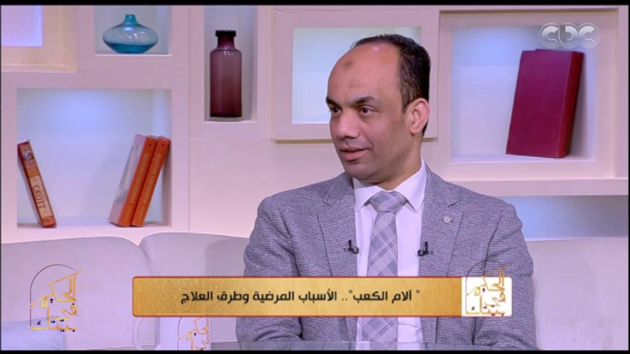 Photo of الحكيم في بيتك | هل ممارسو الرياضة أكثر عرضة للإصابة بآلام الكعب؟ – الرياضة