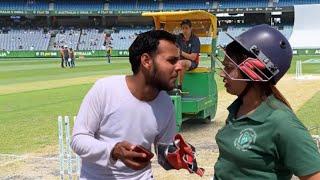 भारत ओर पाकिस्तान की Funny क्रिकेट || Comedy वाली क्रिकेट ||