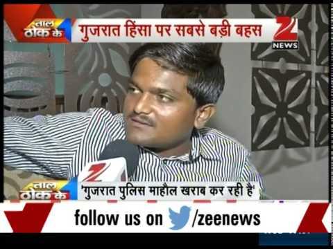 Gujarat quota stir: Exclusive interview with Hardik Patel