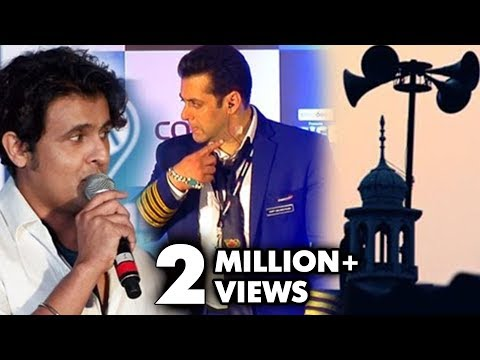 Sonu Nigam Slams Azaan, Salman Khan Stands In Respect | Throwback