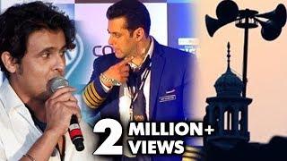 Sonu Nigam Slams Azaan, Salman Khan Stands In Respect | Throwback