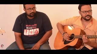 Mukkala Mukabula | Kadhalan | Guitar Cover | A.R Rahman