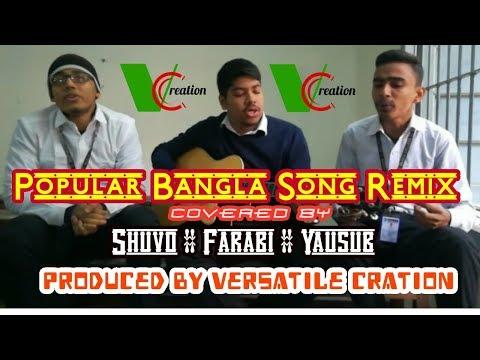 Bangla Popular Folk Songs Remix || Covered By Team V Creation ||Versatile  Creation