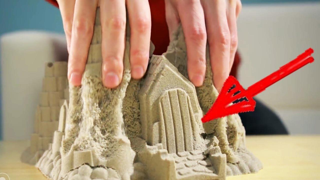 Работа с кинетическим песком - YouTube