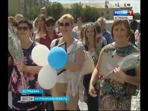 Переселение жителей Астраханской области из аварийного жилищного фонда, признанного таковым до 1 января 2012 года, будет завершено в 2017 году