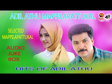 Adil Athu Mappilapattukal | Selected Hit Songs | New uploads..