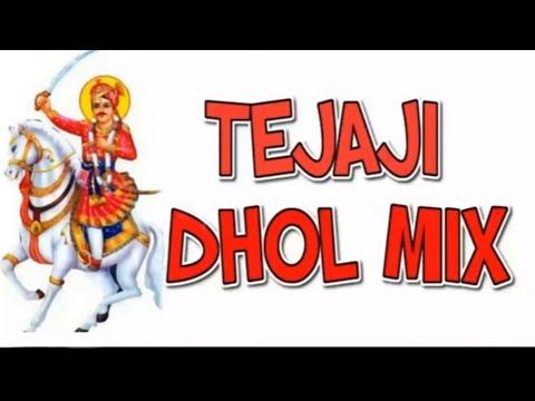तेजाजी_डोल_रिमीकस    Tejaji Dhol Mix 2018    Remix Mix Dj (Desi Tadka )Mix   Dj Karan Kahar