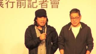 2014香港國際影視展行前記者會