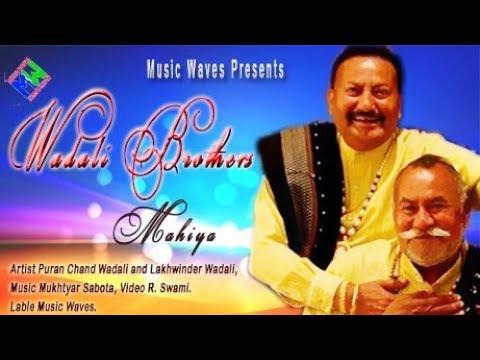 Ustad Wadali Brothers and Lakhwinder...