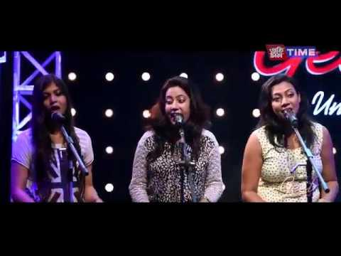 Geet Unplugged | SHILLONGORE GODHULI | Kallol Borthakur 2015