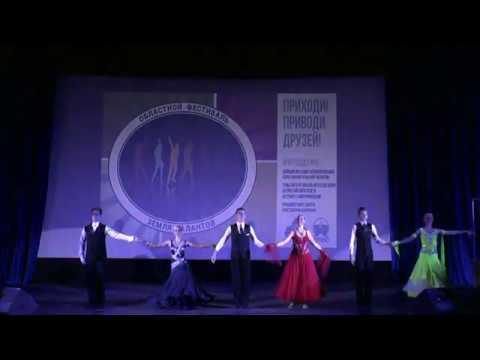 Заключительный концерт Земля талантов