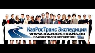 Стань дистрибьютером(фильм 1 ) транспортной компании и начни network trucking business(Транспортная компания