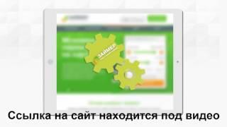 Онлайн кредит микрозайм