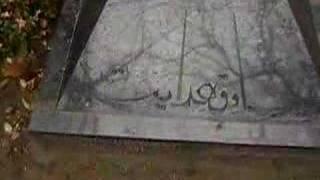 آرام گاه صادق هدایت   (Tomb of Sadegh Hedayat)