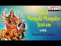 Download Popular Sarva Mangala Mangalye Stotram - 108 Times with English Lyrics | Telugu Devotional Songs MP3 song and Music Video