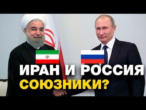 Российско-иранский «временный брак»
