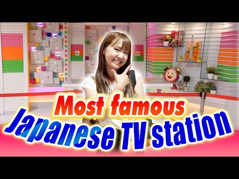 Most Famous TV Station In Japan, Fuji Television