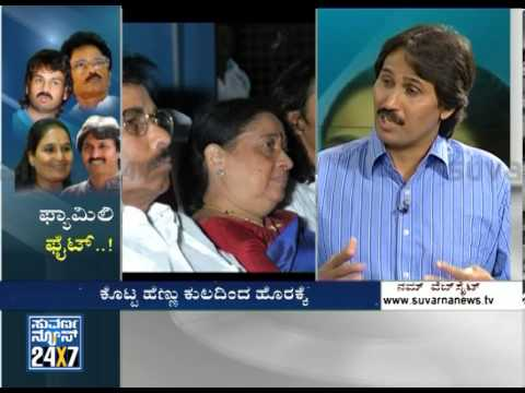 Bangarappa Family Fight - Election 2014 (ಎಲೆಕ್ಷನ್ 2014) Seg _ 2 - Suvarna News